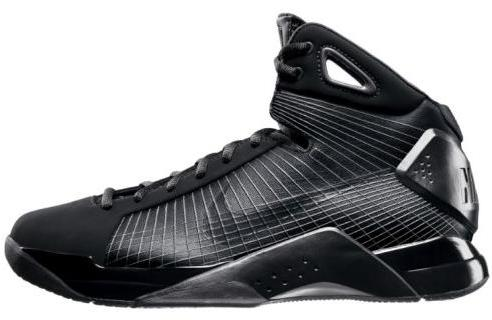 nike hyperdunk basketball shoes lightest ever