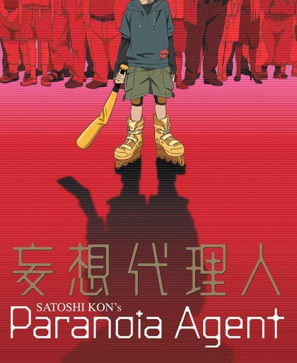 Paranoia Agent Paranoia-agent1