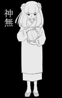 Inuyasha Kanna