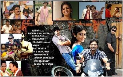 yuvarajyam movie wallpapers