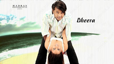 dheera telugu mp3 songs free