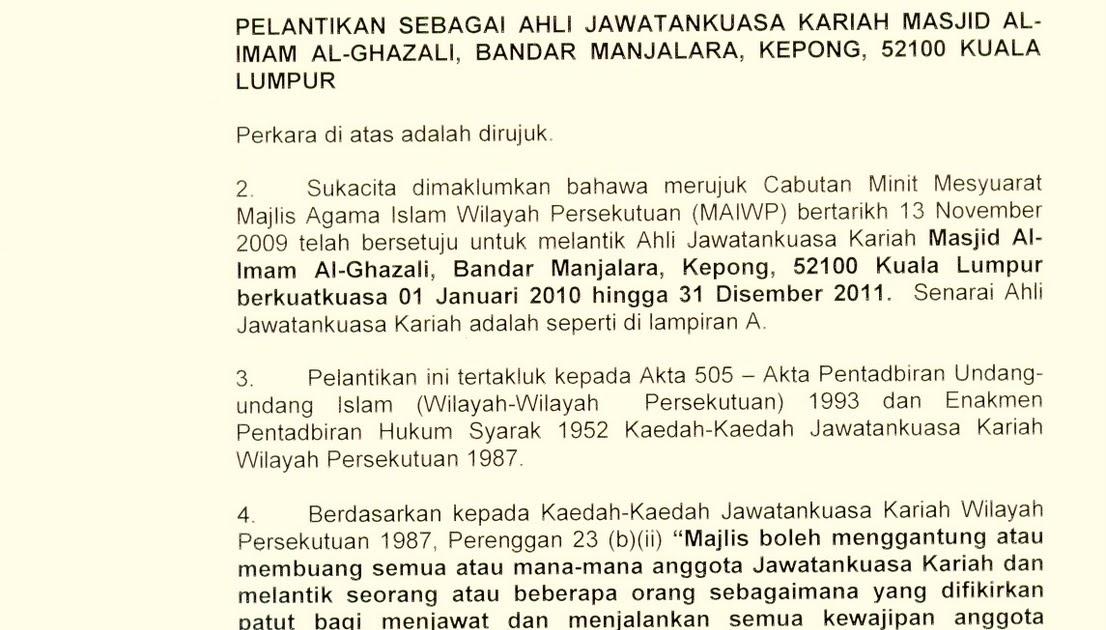 Masjid Al Imam Al Ghazali Surat Pelantikan Ajk Baru Maiag 2010 2011