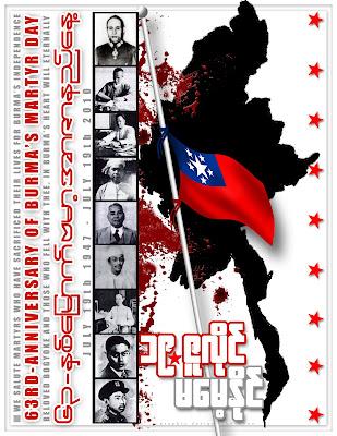>Ko Myo Art – 63rd Anniversary of Martyrs Day of Burma
