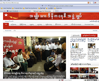 >NLD launched its own official website – NLDBurma.org