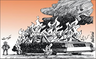 Urdu cartoons on Karachi target killings