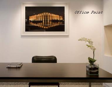 Office paint color commercial office design ideas for Commercial office paint color ideas