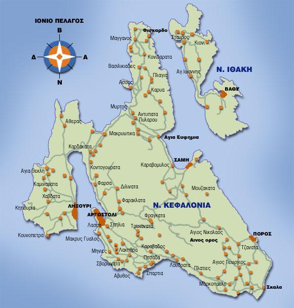 kefalonia_map+%25281%2529.jpg