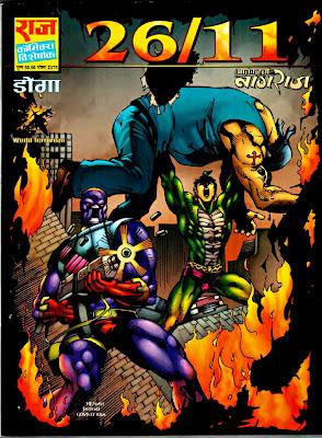 26-11 nagraj doga comics