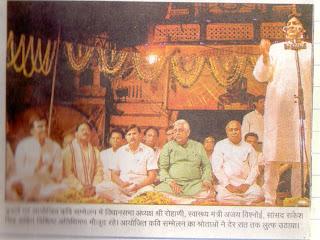 indli, chitthajagat, raftar,narad,blogvani,blogger, hindi hasya kavita, shaayari,arz kiya hai ,poem