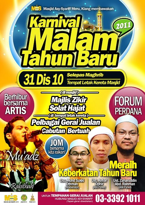 www.mymaktabaty.com Karnival Malam Tahun Baru Masjid Asy Syarif