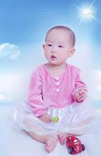 Caroline Anne Xin Lei