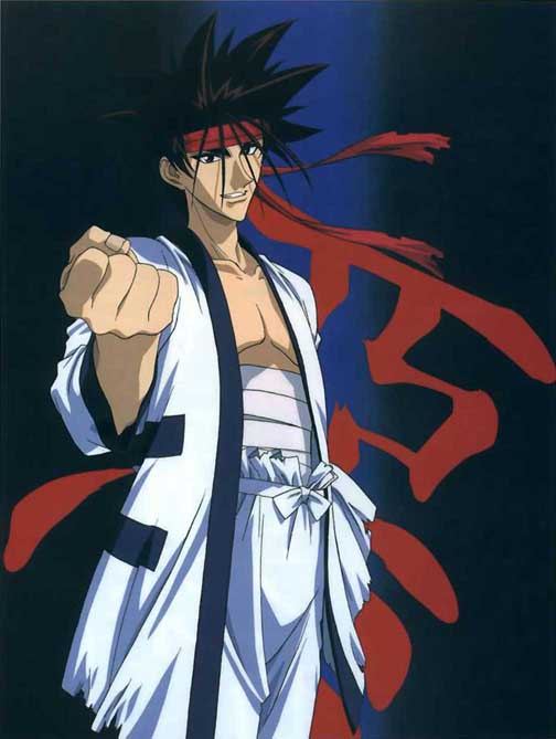 Sanosuke