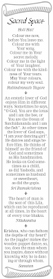Times of India, Bangalore, 03.MAR.2007, Page 12, Sacred Space