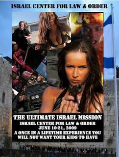[israeli+mission+creep.jpg]