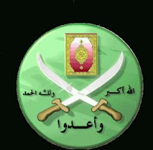 IKHWANUL MUSLIMUN