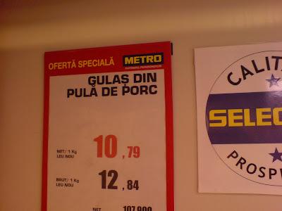 gulas metro