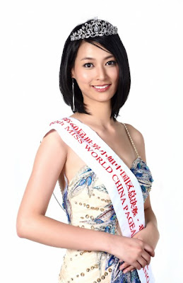 Miss World China 2010