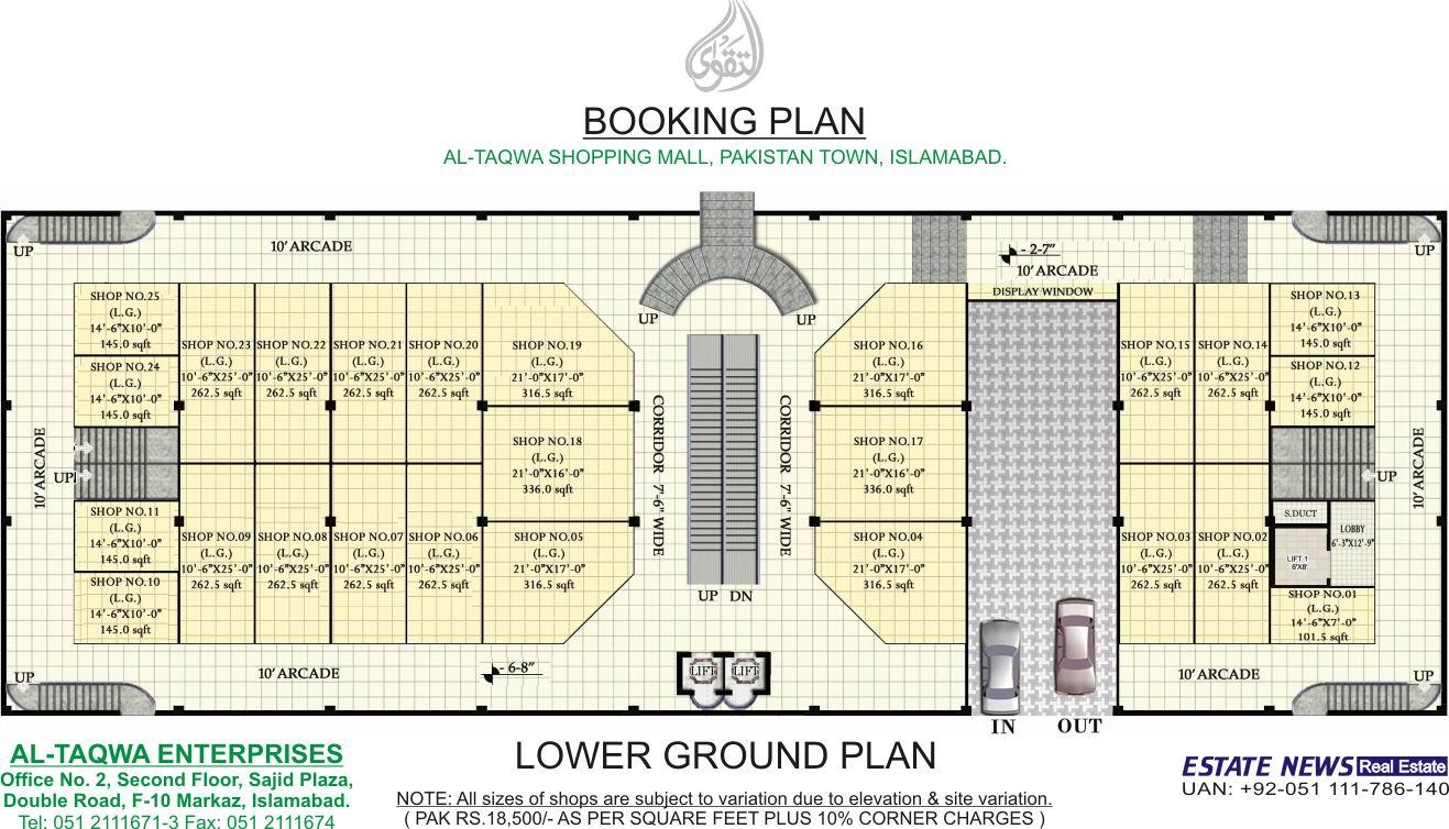 shopping mall floor plans 171 floor plans