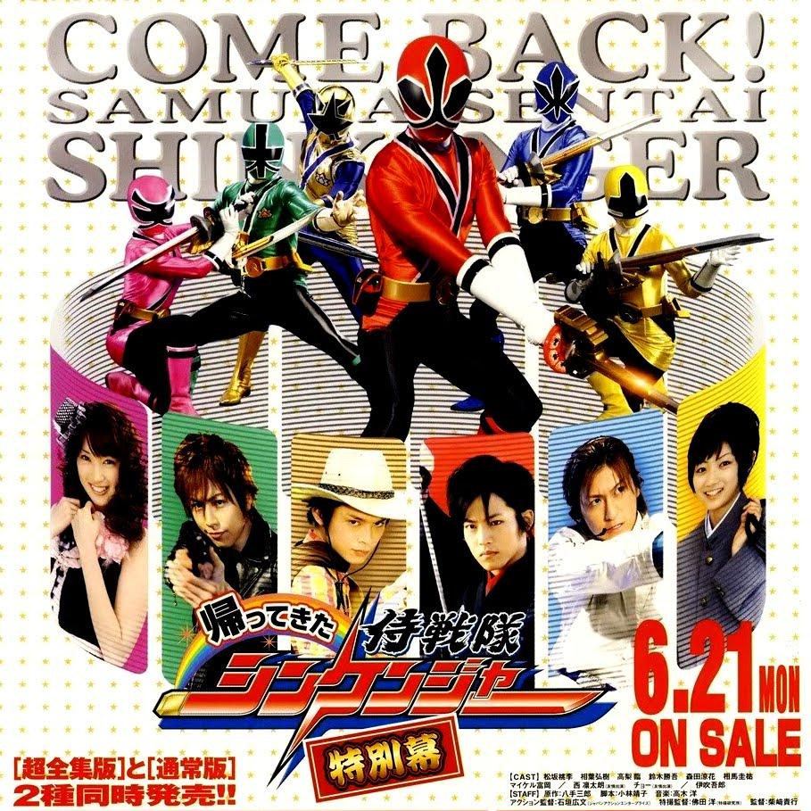 Samurai Sentai Shinkenger Returns: Special Act drama | Watch ...