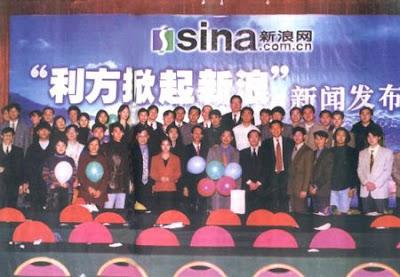 Sina.com.cn Set Up