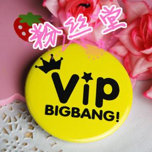 Vip Bigbang Logo Crown images  Hd Image Galleries on