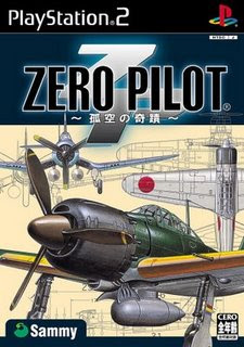 package l Download Zero Pilot   PS2