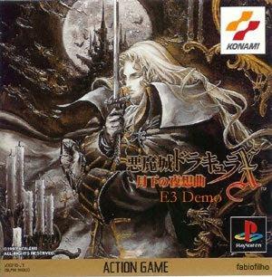 Baixar Castlevania - Symphony Of The Night Versão E3: PS1 Download Games Grátis