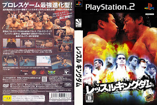 Baixar Wrestle Kingdom 2: PS2 Download Games Grátis