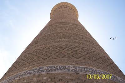 Buhara, Kalon Minare
