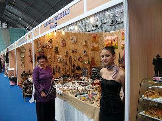 Feria de Muestras de Gibraleon