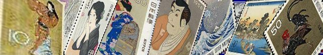 Japanese stamps and plastic arts