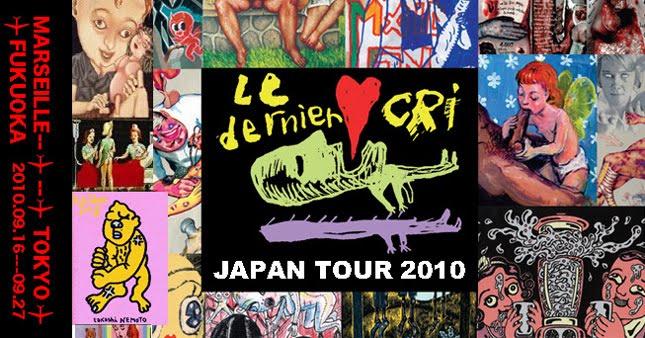 LE DERNIER CRI JAPAN TOUR 2010