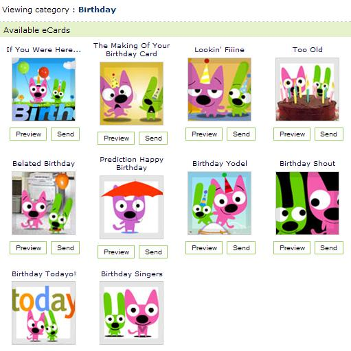 Vincents Blog Free Online Birthday Cards Hoops And Yoyo