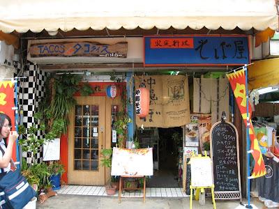 沖繩家庭料理