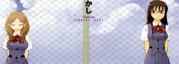 ¿Sobre animes Yuri cuales conoces?????????? Sasameki-koto
