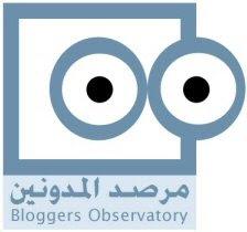 مرصد المدونين