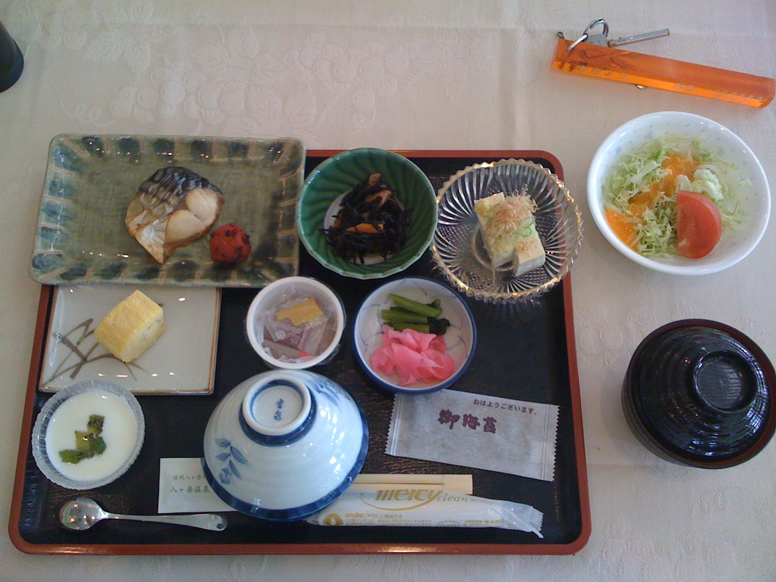 japansk frokost