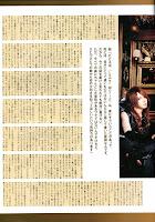 Neo Genesis vol 50 01