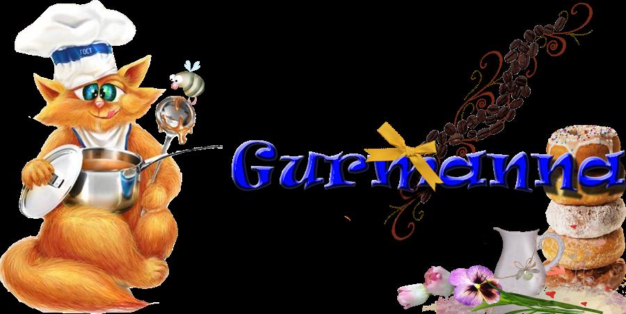 gurmanna