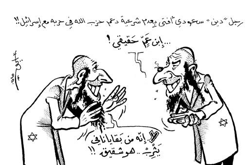 كاريكاتير نشرته يومية الخبر الجزائرية أيام حرب لبنان سنة 2006  وجعلت السعودية  تمول عمرو أديب وقناته