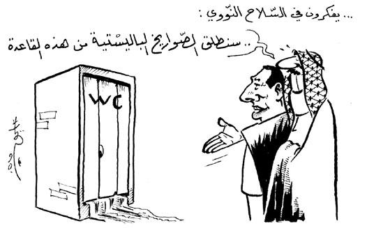 الملك عبد الله بدون تعليق... دفع بالمخابرات السعودية لتمول  عمرو أديب وقناته أيوب في الخبر: