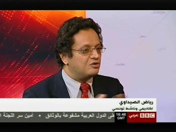 Economie, Armée et Révolution en Tunisie