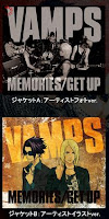 Cover PV Memories 7th single Vamps