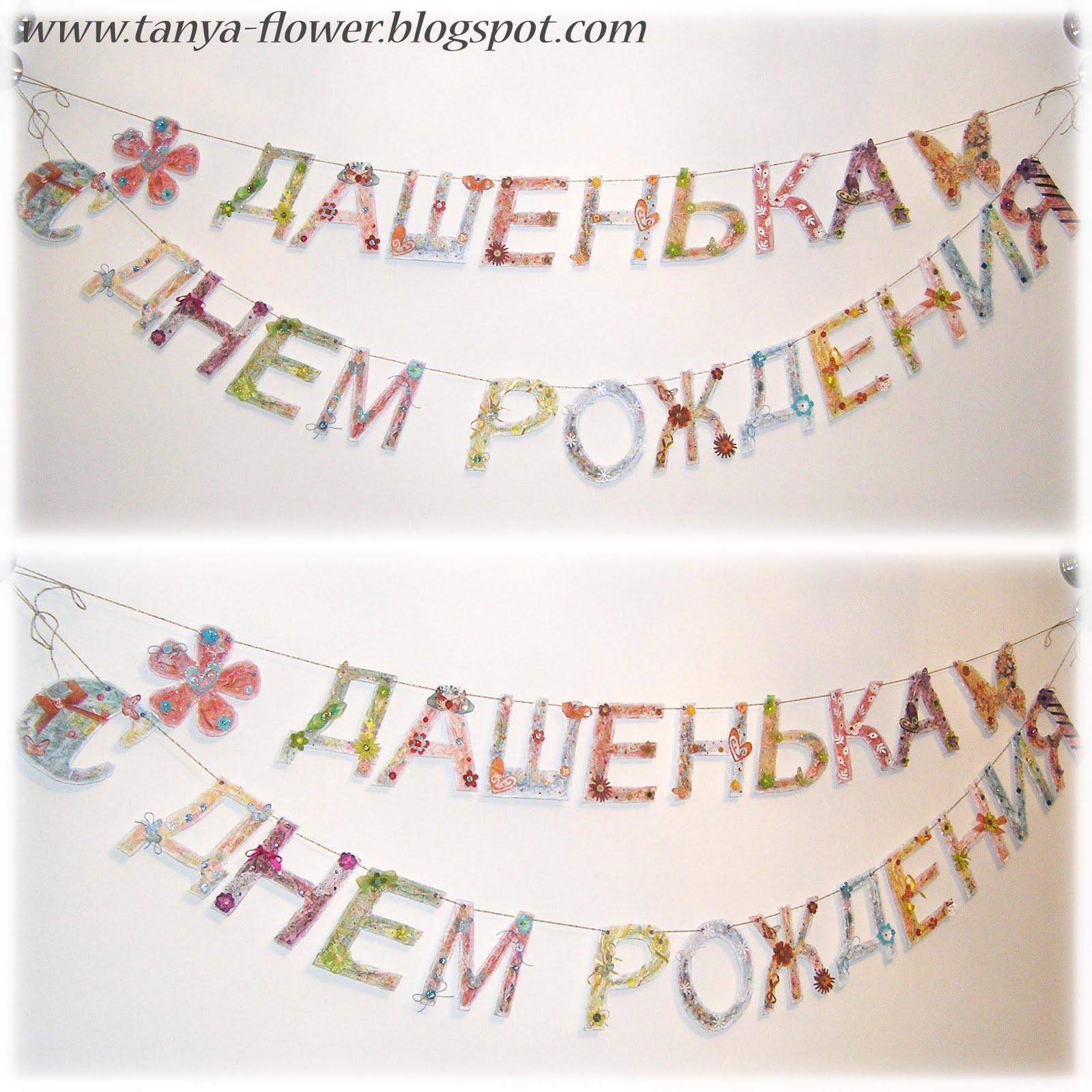 Открытки СССР с днем рождения 39