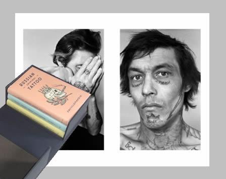 Russian Criminal Tattoos Encyclopaedia by Danzig Baldaev