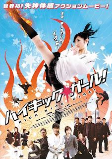 Filme Poster Karatê Girl DVDRip RMVB Dublado