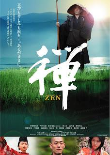 Cinema... - Page 2 Zen