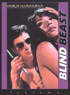 Blind+Beast Blind Beast (1969)