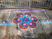 Pongal sidewalk mandala