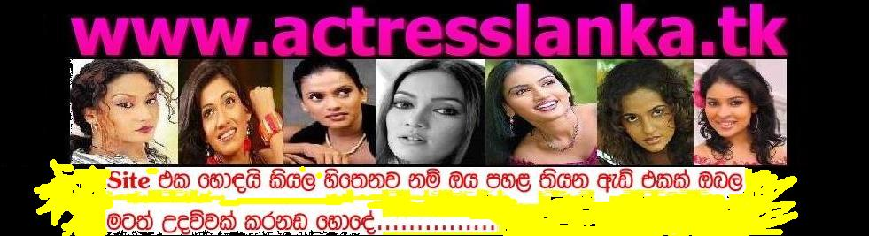 sri lanka actress and models